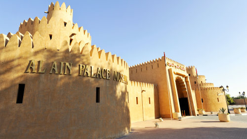 Private Al Ain Oasis Day Trip from Abu Dhabi with Lunch