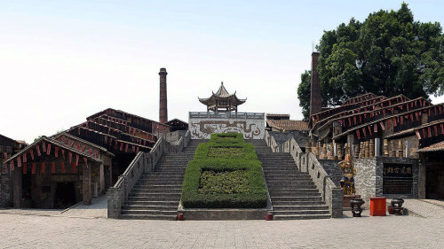 Foshan City Ceramics Tour by Shanghai Han Tang Travel