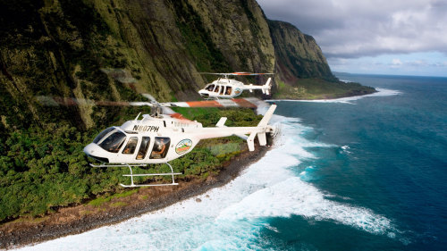Hawaii Circle Island Helicopter Tour