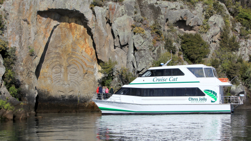 Lake Taupo Scenic Cruise by Chris Jolly Outdoors