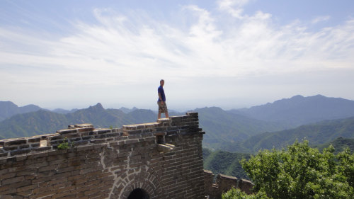 Small-Group Great Wall Experience Tour by Urban Adventures