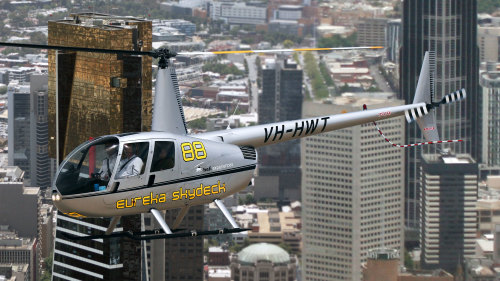 City Scenic Helicopter Tour