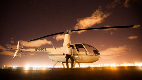 Honolulu City Lights Helicopter Tour