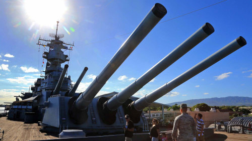 Multi-tour Pass of Battleship Missouri