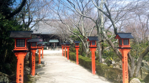 Private 2-Day Ohara & Mt Heizan Tour by Bashukways Travel