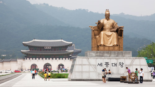 Small-Group The Soul of Seoul Tour by Urban Adventures