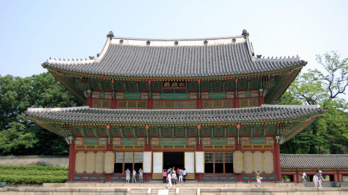 Changdeokgung, Insa-dong & Namdaemun Afternoon Tour by Seoul City Tour