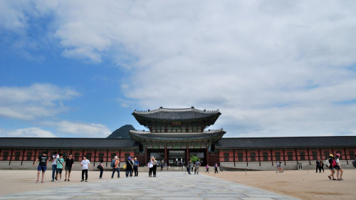 Full-Day City Palaces Tour by Seoul City Tour