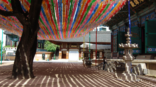 Palace, Temple & Korean Folk Village Tour by Seoul City Tour