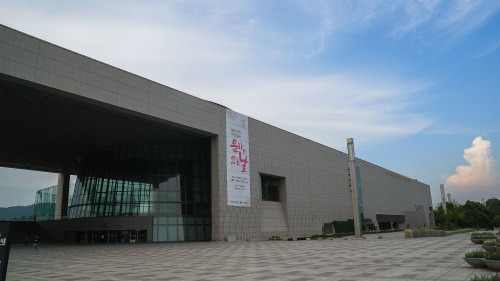 National Museum, COEX Aquarium & Han River Cruise by Seoul City Tour