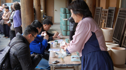 Icheon Pottery Village Tour by Seoul City Tour