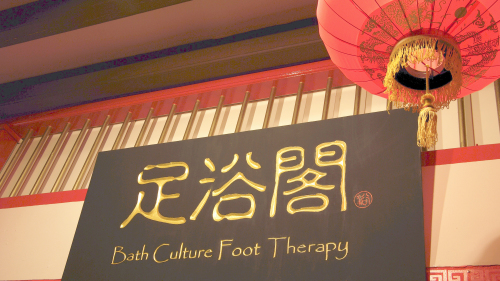 Soothing Spa Experience at Bath Culture Foot Therapy