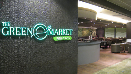 The Green Market at Singapore Changi Airport (SIN)