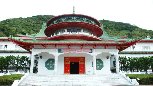 Private Yangmingshan National Park Full-Day Tour