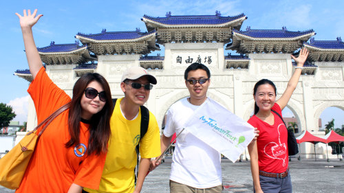 1-Day City, Yangmingshan National Park & Beitou Tour by My Taiwan Tour