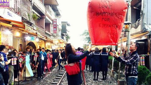 Magical Sky Lantern Experience by My Taiwan Tour
