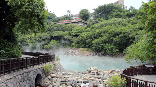 Bath of the Gods: Beitou Hot Springs Tour by My Taiwan Tour