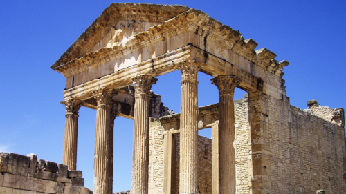 Dougga Full-Day Tour with Lunch
