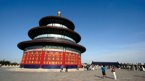 Small-Group Beijing Insight Tour by Urban Adventures