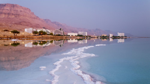 Dead Sea & Jerusalem Full-Day Tour from Tel Aviv