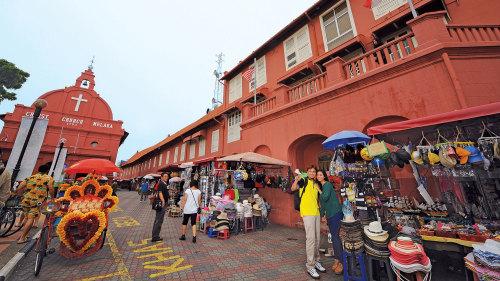 Private Malacca Full-Day City Tour by Tour & Incentive Travel