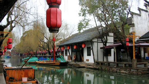 Private Suzhou & Zhouzhuang Water Village Tour by CYTS International Travel