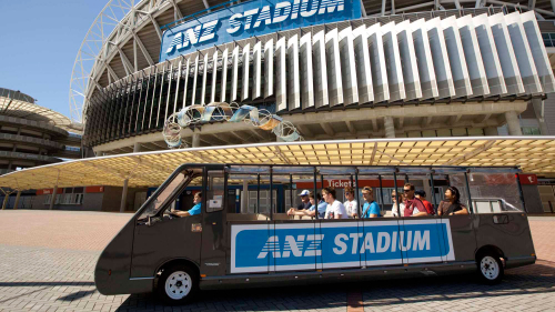 ANZ Stadium & Gantry Tour